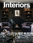 CS Interiors Winter/Spring 2015